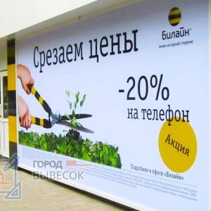 баннерный-световой-короб-Воронеж