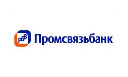 Вывески для промсвязьбанк Воронеж :