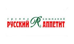 вывески для русского аппетита Воронеж :