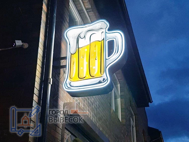 панель-кронштейн-кружка-пива-Воронеж